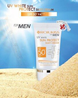 Rojukiss UV White Sun Protect Silky Cream SPF50+ PA+++ For Men30ml.