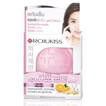 Harga Rojukiss White Poreless Advanced Repair Soap 30g