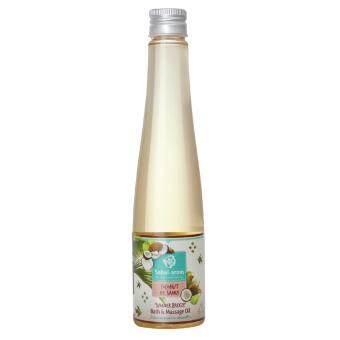 Sabai-Arom Coconut De Samui Bath & Massage Oil 200 ml. สบายอารมณ์ โคโคนัท เดอ สมุย บาร์ท แอนด์ มาซสาจ ออยล์ น้ำมันนวด และแช่อาบ กลิ่นมะพร้าว 200 มล.