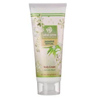 Sabai-Arom Jasmine Ritual Body Cream 200 g. สบายอารมณ์ จัสมิน ริชวล บอดี้ ครีม ครีมบำรุงผิว กลิ่นมะลิ 200 กรัม