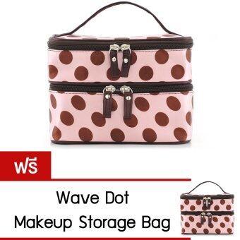 ขาย Sanwood Wave Dot Makeup Storage Bag Pink(ซื้อหนึ่งแถมหนึ่ง)
