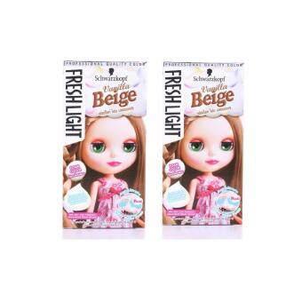 Schwarzkopf Freshlight Foam color - Vanilla Beige95mlสีบลอนด์เบจ(แพ็คคู่)