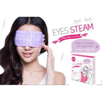 Harga Seoul Stone Hot Eyes Steam (5pcs.)