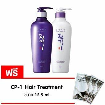 Set Daenggimeori shampoo and treatment แทงกิโมริ แชมพูและทรีทเม้นต์เกาหลี 300 ml.ฟรี CP1 แบบซอง 3 ซอง
