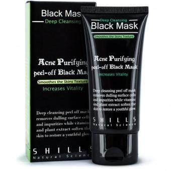 SHILLS Deep Cleansing Purifying peel off facial face mask black มาส์กลอกสิวเสี้ยน สิวอุดตัน