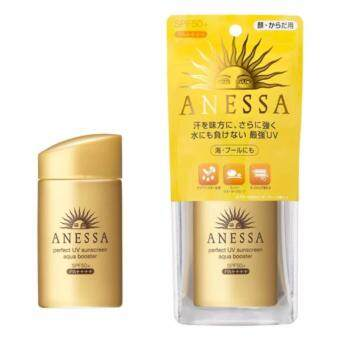 Shiseido ครีมกันแดด ขนาด 60ml Anessa Perfect UV Aqua Booster Sunscreen SPF50+PA+++