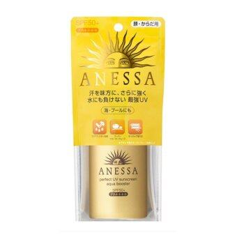 Shiseido Anessa Perfect UV Aqua Booster Sunscreen SPF50+PA+++ - 25ml.