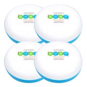 Shiseido Baby Powder Pressed Medicate แป้งเด็กสีขาว เนื้อละเอียดอัดแข็งให้ใช้ง่าย สะดวก สูตรอ่อนโยน (4 ตลับ)