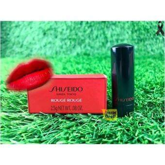 Harga Shiseido Rouge Rouge #Ruby Copper 2.5g