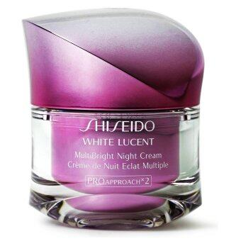 Shiseido White lucent Multi Bright Night Cream 50ml.