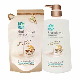 SHOKUBUTSU MONOGATARI ครีมอาบน้ำ โชกุบุสซึ โมโนกาตาริ สูตรเพิ่มความชุ่มชื่นสำหรับผิวแห้ง (สีน้ำตาล) 500 มล. (ขวดปั้ม + ถุงเติม)