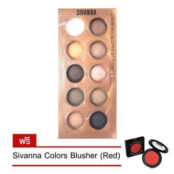อยากขาย Sivanna Colors อายแชโดว์ พาเลท 10 สี MAKE UP PALETTE FOR BEAUTYNo.3 แถมฟรี Sivanna Colors Blusher (Red)