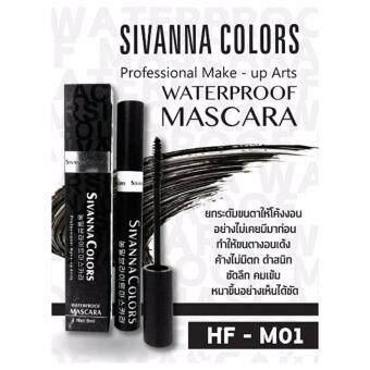 รีวิว Sivanna Colors Waterproof Mascara มาสคาร่าต่อขนตายาวรุ่นกันน้ำยกระดับขนตาให้โค้งงอนอย่างไม่เคยมีมาก่อน