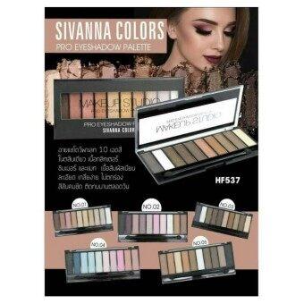 Sivanna Pro Eyeshadow Palette HF537#3 พาเลตอายแชโดว์ เบอร์ 3