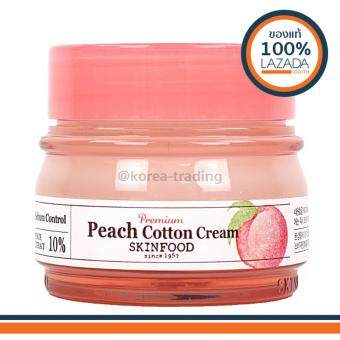 SkinFood Premium Peach Cotton Cream 63ml ครีมลูกพีช