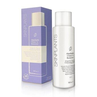 Harga Skinplants Absolutely Clean'n Remover 150ml (99.5 % Natural & Organic Ingredients)