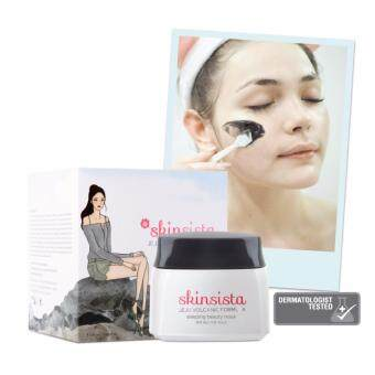 Skinsista Jeju Volcanic Formula sleeping beauty mask 20ml.