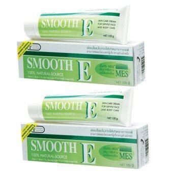 Smooth E Creamสมูทอี ครีม100กรัม(2หลอด)