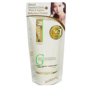 Harga Smooth E Gold BabyFace Facial Cleansing Foam 120 g