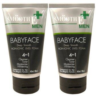 Harga Smooth E Men Babyface Foam 120กรัม (2 หลอด)
