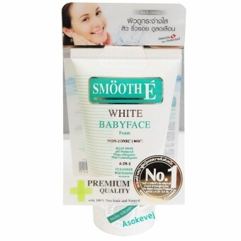 Harga Smooth E White BabyFace Foam NON-IONIC 0.1 FL.OZ. 30g.