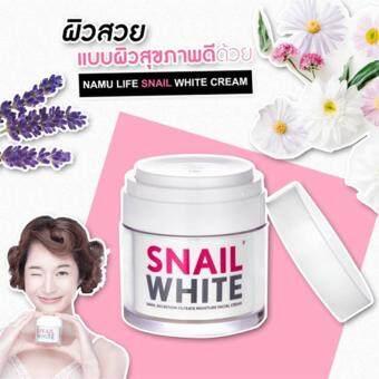 Snail White Snail Secretion Filtrate Moisture Facial Cream 5 ml.
