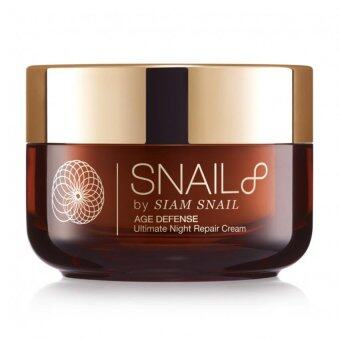 SNAIL8 เอจ ดีเฟนซ์ อัลทิเมท ไนท์ รีแพร์ ครีม 50 g
