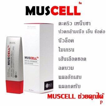 SOL Muscell fx (PEPPERMINT) ครีมทาลดการปวดเกร็งของกล้ามเนื้อกลิ่นเปปเปอร์มิ้นท์ 100 ml. 1 กล่อง