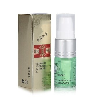 Harga Spot Freckle Mole Removal Repair Aftercare Cream Skin Care Healing Vitamin D Ointment - intl