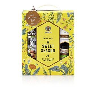 SweetB Sweet Season Honey Set - 2