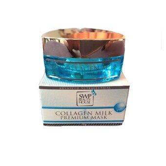 SWP Collagen Milk Premium Mask เอส ดับบลิว พี ครีมมาร์คหน้าขาวใส สวยข้ามคืน (15 g) By SWP Beauty Shop