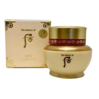 The History of Whoo Bichup Ja Yoon Cream 8 ml.