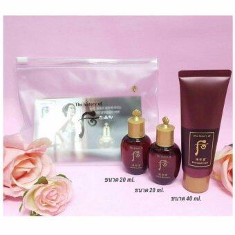 The History Of Whoo Jinyulhyang Special Gift Set 3 Items
