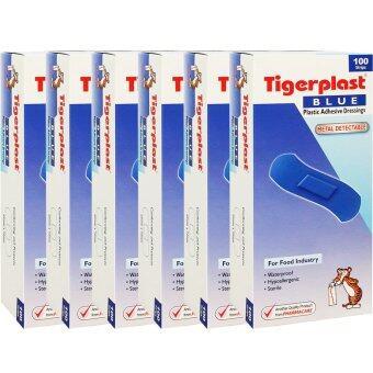 2560 TIGERPLAST BLUE PLASTER กล่อง100 ชิ้น (6กล่อง) พลาสเตอร์แบบตรวจจับโลหะ
