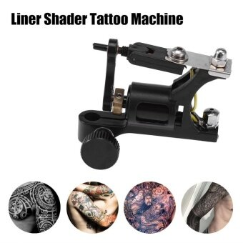 Harga TMISHION Professional Strong Rotary Motor Lightweight Liner ShaderColoring Tattoo Machine - intl