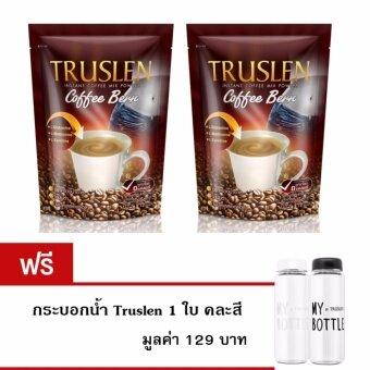 TRUSLEN COFFEE BERN 13 G 12 PC แพ็คคู่ ฟรี! กระบอกน้ำ มูลค่า 129.-