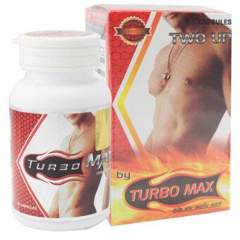 ขาย TURBO MAX อาหารเสริมสมรรถภาพ เพิ่มขนาด สำหรับผู้ชาย 60 แคปซูล