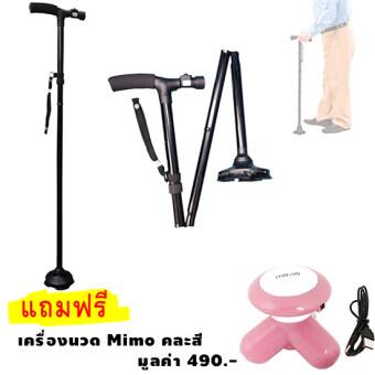 Ultimate Cane Magic Cane ไม้เท้าช่วยเดิน ไม้ช่วยพยุงเดิน พับได้(ดำ) แถมฟรี เครื่องนวด Mino ขนาดพกพา