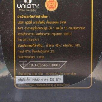 Unicity Bio Reishi Coffee Beverage