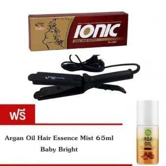 2560 V SUPER INTER เครื่องหนีบผม Dee Dee รุ่น Su288 Ionic ฟรี Argan Oil Hair Essence Mist 65ml Baby Bright 99 บาท