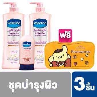 Harga Vaseline Healthy White Instant Fair Lotion 350 ml X2 + VaselineHealthy Hands Nails Conditioning 85 ml ""
