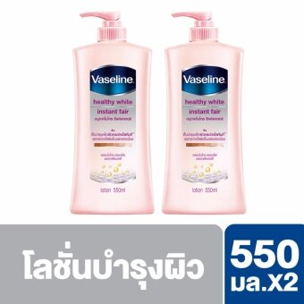 Vaseline Healthy White Instant Fair Lotion (550 ml) [2 Bottles]