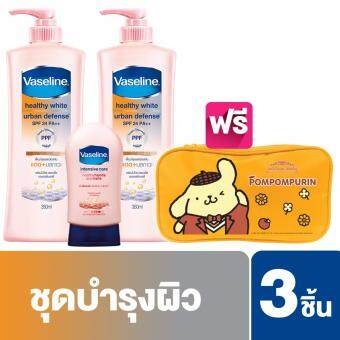 Harga Vaseline Healthy White Urban Defense Lotion SPF24 350 [2 bottles] +Vaseline Healthy Hands Nails Conditioning 85 ml