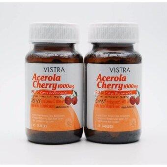 Vistra Acerola 1000 mg 45s วิตามินซีปริมาณสูงจากธรรมชาติ แพ็ค 2 ขวด