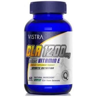 ต้องการขายด่วน VISTRA CLA 1200 mg Vitamin E Activity Nutrition ผลิตภัณฑ์อาหารเสริมร่างกาย ช่วยเพิ่มกระบวนการเผาผลาญ 60 เม็ด