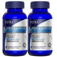 Vistra L-Glutamine Plus Sport Nutrition 60เม็ด( 2กระปุก)