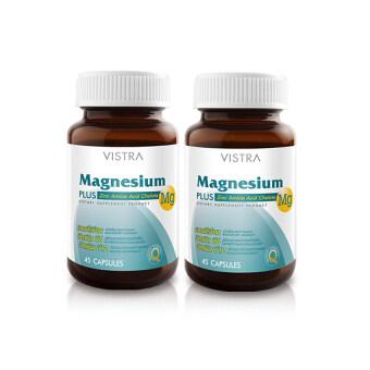VISTRA MAGNESIUM PLUS ZINC แมกนีเซียมผสมซิงค์ลดอาการปวดไมเกรนที่ต้นเหตุ 45 เม็ด (2 ขวด)