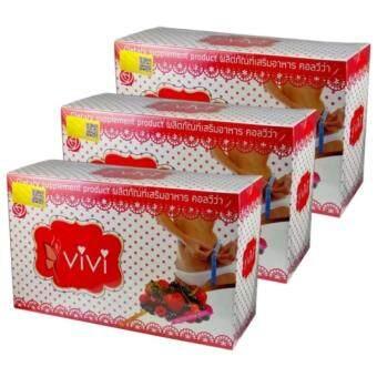ViVi Gluta Pink Plus คอลวีว่า วีวี่ ซูปเปอร์สลิม กลูต้า พิงค์ พลัส3 กล่อง (10 ซอง/กล่อง)