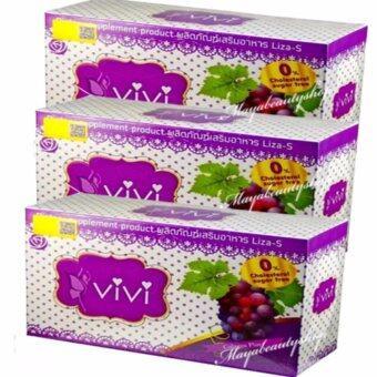Vivi ผลิตภัณฑ์เสริมอาหาร Liza-S