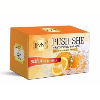 ViVi Push She วีวี่ พุชเช่ หุ่นสวย ผอมเพรียว รสส้มแมนดาริน 1 กล่อง (10 ซอง/กล่อง)